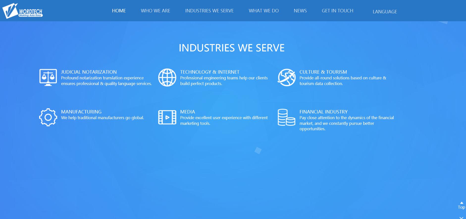 南京外贸网站建设公司.png